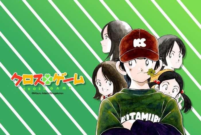 おすすめ野球漫画人気作品BEST9!!